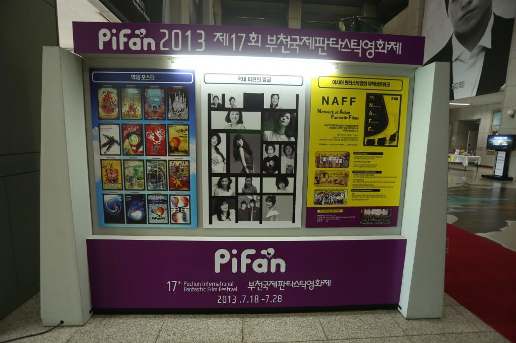 2013 제17회 부천국제판타스틱영화제의 포스터등이 붙이었다.