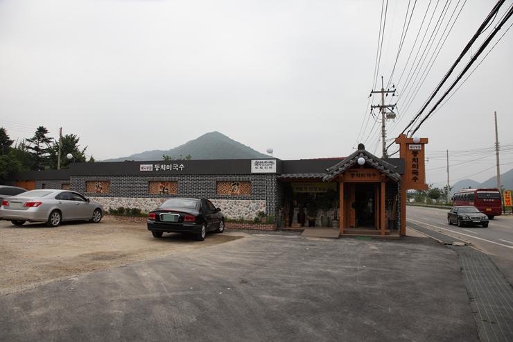 두물머리 인근에 위치한 식당의 외관