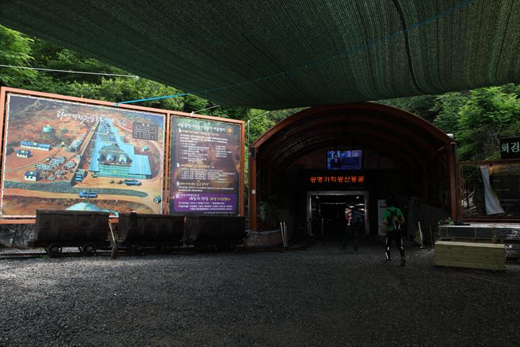 동굴의 입구