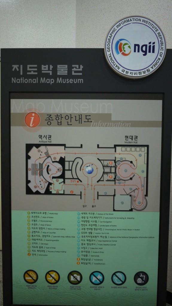 지도박물관의 종합안내도