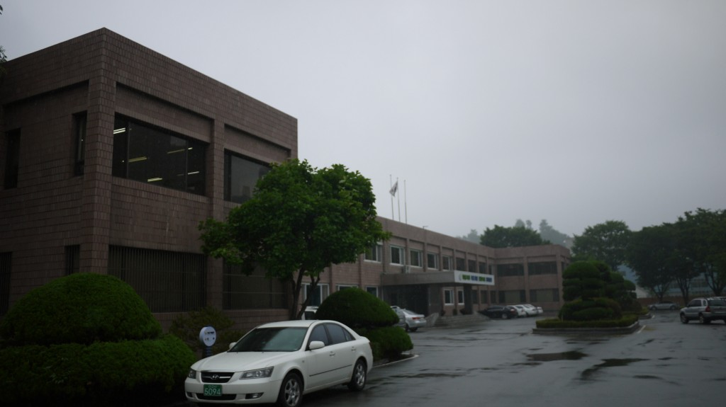 국토정보지리원의 건물