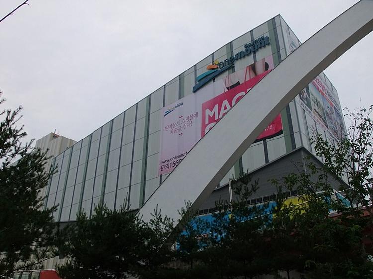 원마운트 워터파크의 외관 모습