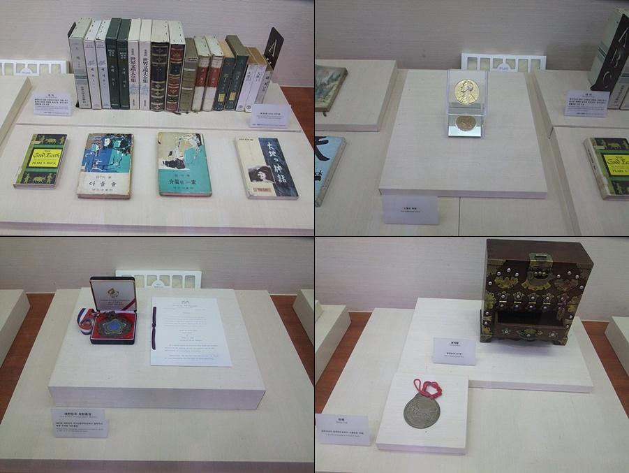 펄벅여사가 수상한 노벨문학상의 상패, 마패와 전통수납장의 모습, 펄벅여사가 수상한 대한민국 모란훈장, 펄벅여사가 집필한 책들
