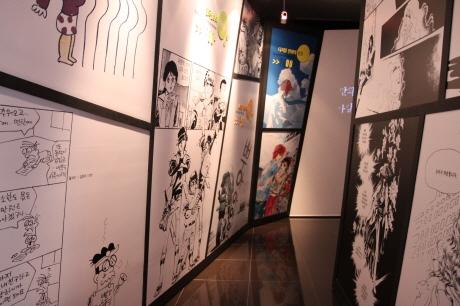 만화박물관2