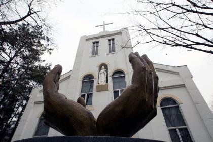천주교 하우현성당