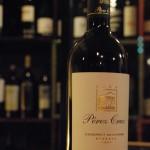 와인보우(winebow)