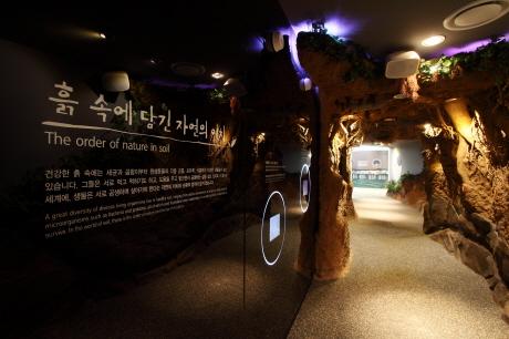 남양주유기농테마파크3