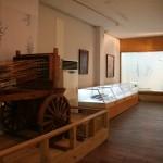 영집궁시박물관