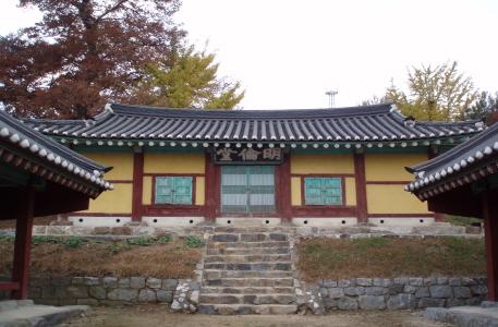 김포향교1
