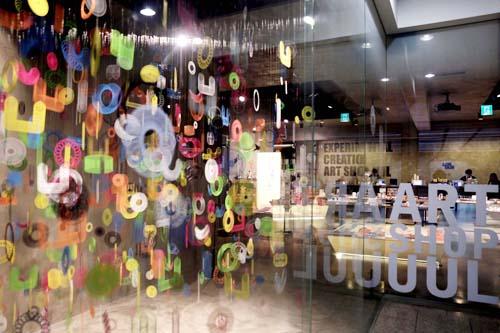현대 미술 작품의 집합소 과천 국립현대미술관