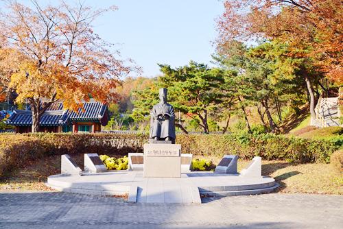 조선 후기의 새바람 실학박물관