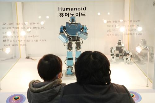 인간과 로봇이 만들어내는 또 다른 세상, 부천 로보파크