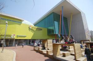 어린이박물관