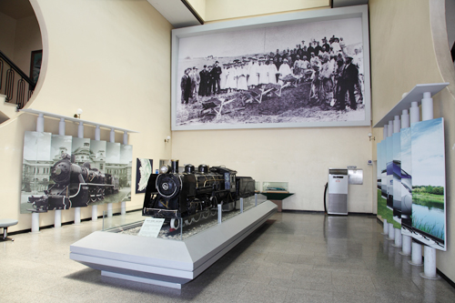 코레일 철도박물관