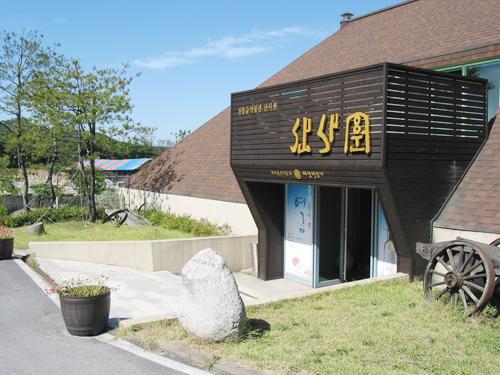 풍류와 세월, 장인정신을 지키는 전통 술 박물관 산사원4