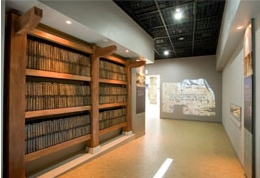 국가기록원 서울기록관1