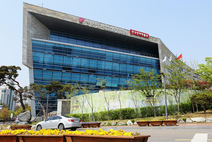경기도 부천 가볼만한곳-한국만화박물관