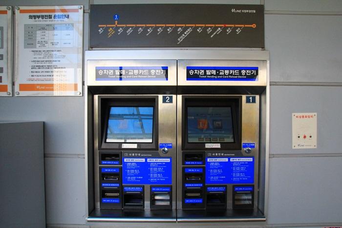 승차권 발매, 교통카드 충전기