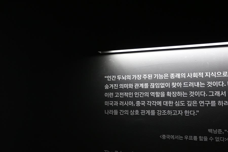 백남준아트센터09