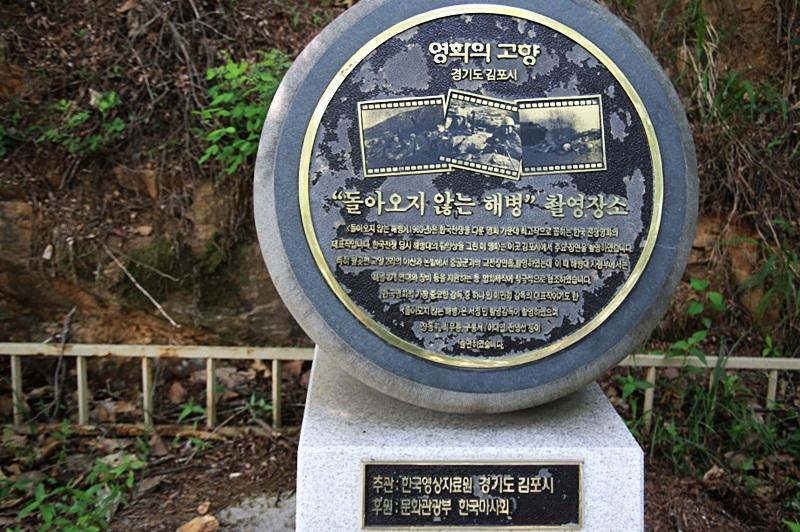 경기도 김포 추천여행 애기봉