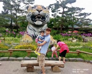 서울대공원02-1