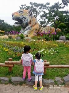 서울대공원02