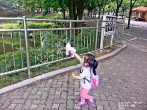 서울대공원06