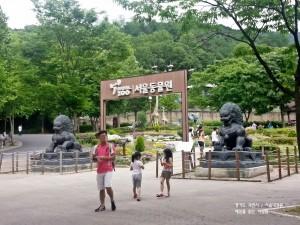 서울대공원09