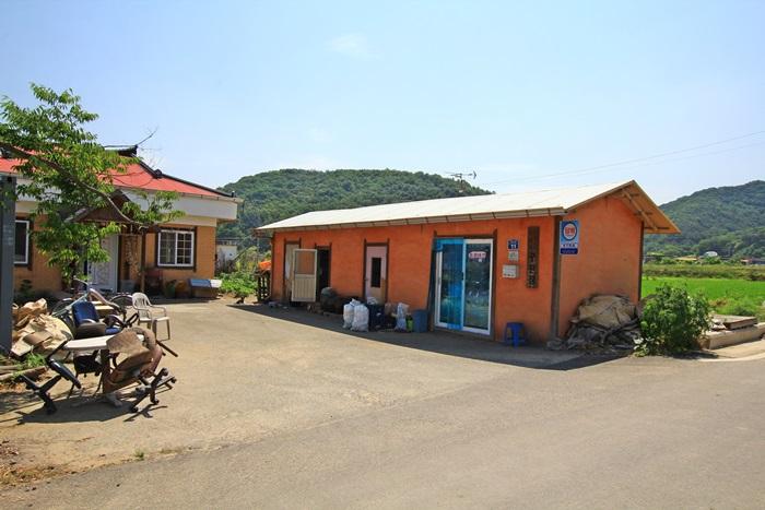 마을 공동공판장 전경