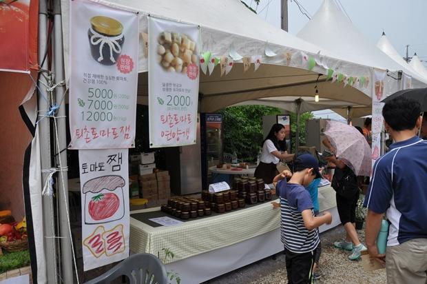 토마토 웰빙음식 판매장