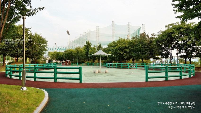 화산체육공원 15