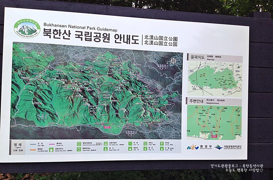 북한동역사관 01