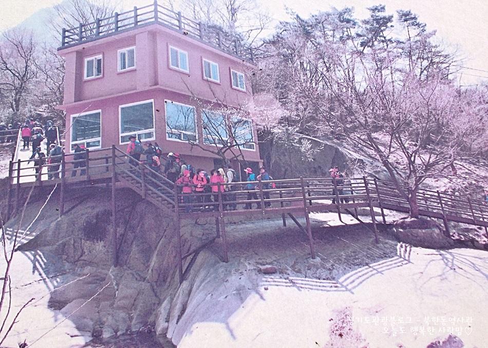북한동역사관 08
