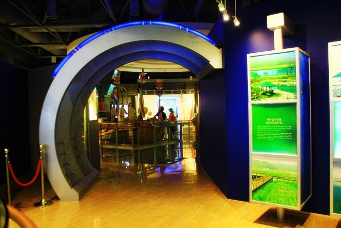 안산어촌, 공룡알화석지, 화력문화관 328