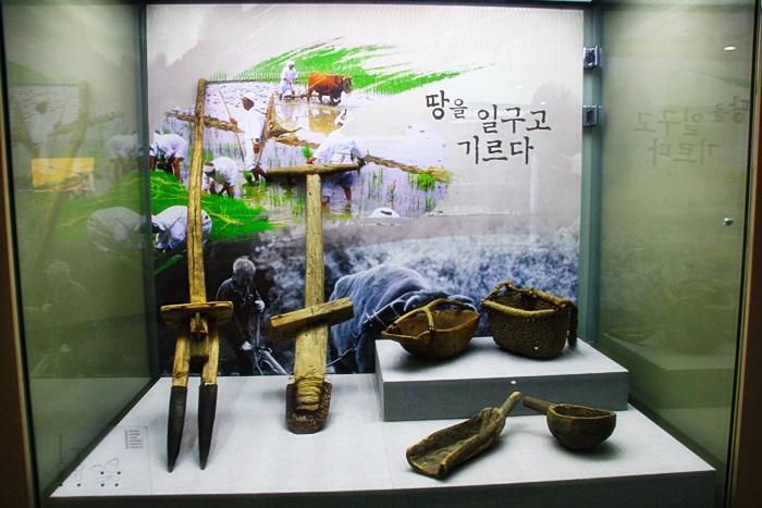 안산어촌, 공룡알화석지, 화력문화관 362
