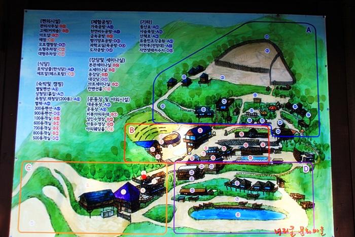 (편의시설)|-관리사무실 B8|-고메(커피숍) B11|-아트샵 B7|-매점 C6|-오토캠핑장 D7|-소형주차장 C2|-대형주차장 C1|(식당)|-호박넝쿨(한식당) A13|-에뜨알(레스토랑) C3|(숙박 및 캠핑)|-별빛펜션 A4|-상청당/흙집 A7|-옥청당, 태청당(200동) A6|-별채 A12|-300동펜션 A15|-900동펜션 D6|-100동객실 B16|-600동객실 B5|-700동객실 B4|-800동객실 B3|-500동객실D2|(체험공방)|-가죽공방 A11|-천연비누공방 A10|-금속공방 B9|-향기양초공방 D3|-과학교실/목공방 D4|-도자공방 D5|(강당 및 세미나실)|-본관세미나실 B14|-소세미나실 B6|-중강당 B10|-대강당 D1|-아트세미나실 B2|-컨벤션홀 C4|(운동장 및 야외시설)|-대운동장 A3|-운동장 A8|-비봉야외무대 B1|-성인수영장 B12|-아동수영장 B13|-야외웨딩홀 C4|(기타)|-등산로 A1|-사슴목장 A2|-산책로 A3|-유종민조각공원 A5|-마천루(전망대) A14|-자연생태저수지 D8