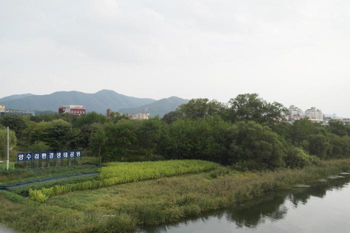 양수리환경생태공원