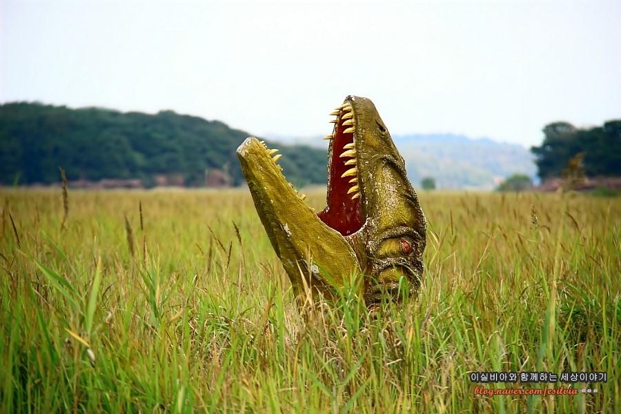 화성 공룡알 화석지