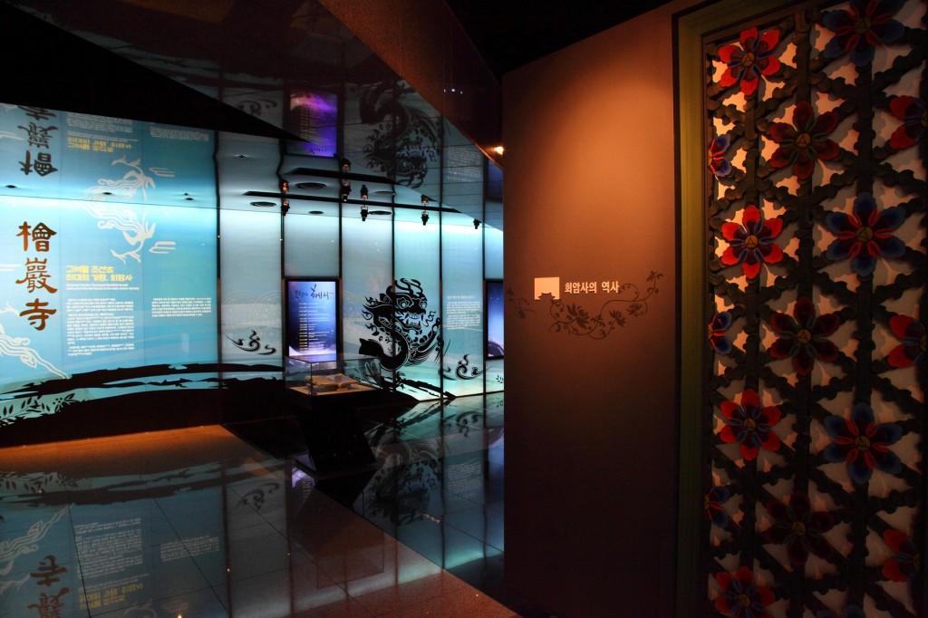 양주 회암사지박물관
