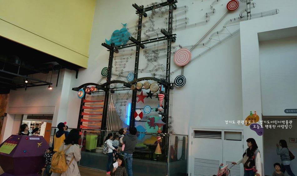경기도 어린이박물관 06