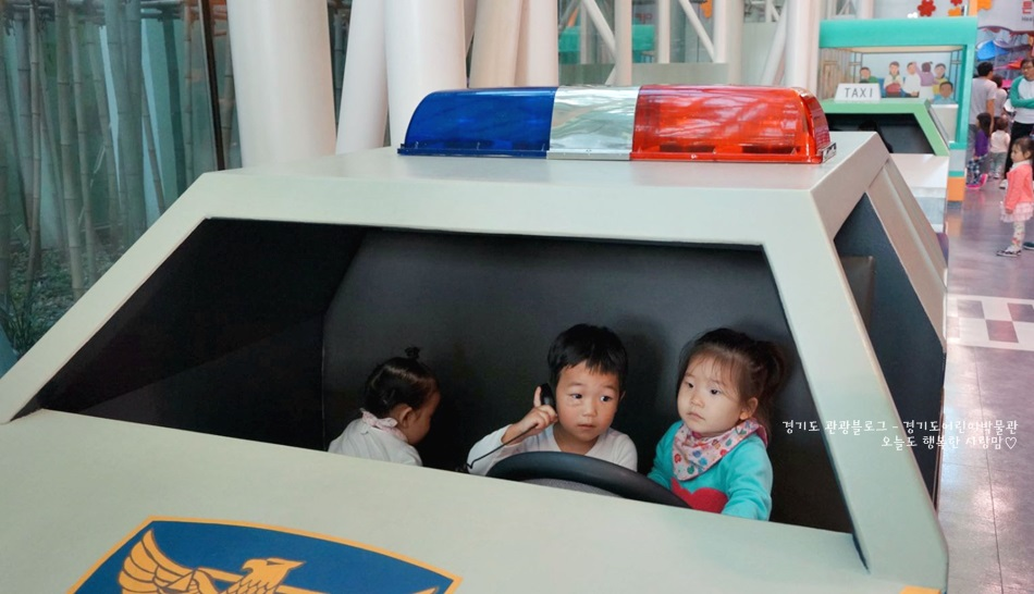 경기도 어린이박물관 07-1