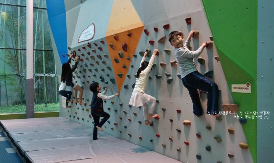 경기도 어린이박물관 11