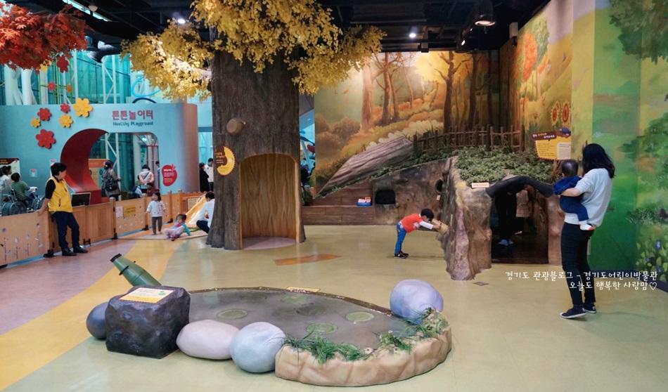 경기도 어린이박물관 16