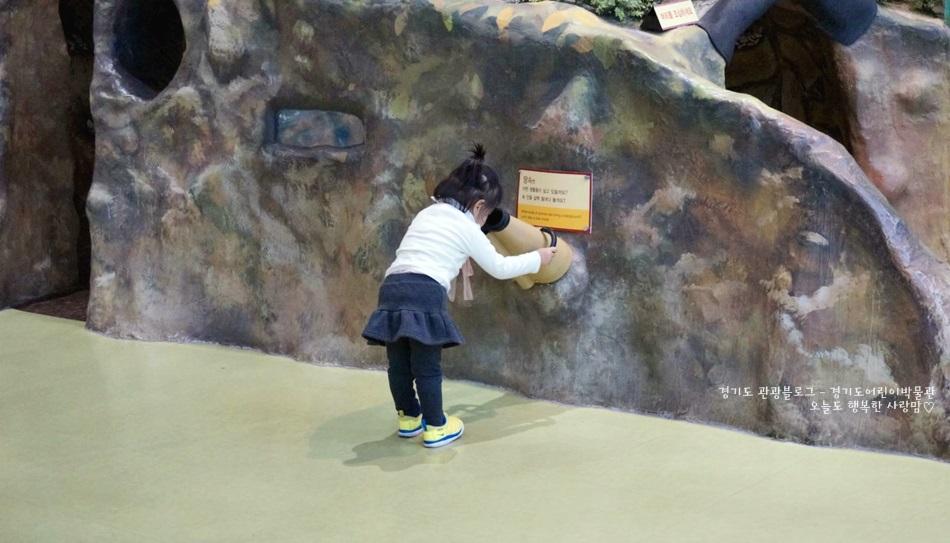 경기도 어린이박물관 19