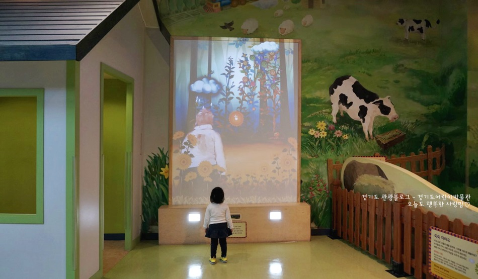 경기도 어린이박물관 21