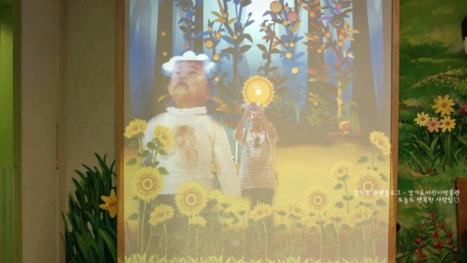 경기도 어린이박물관 22