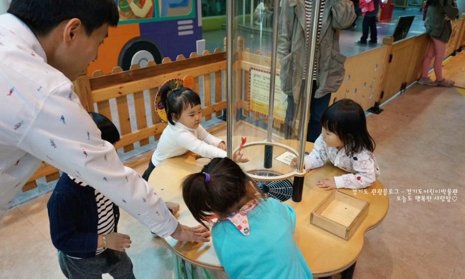 경기도 어린이박물관 23
