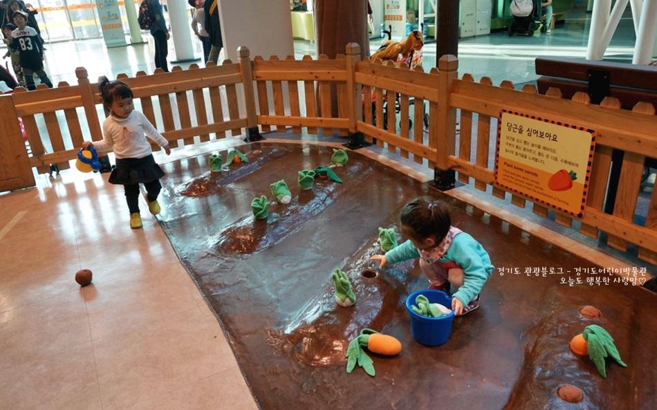 경기도 어린이박물관 24