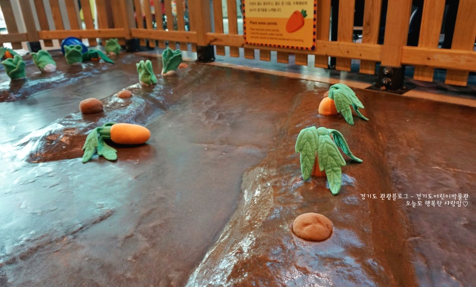 경기도 어린이박물관 25