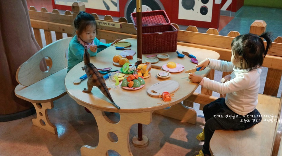 경기도 어린이박물관 26